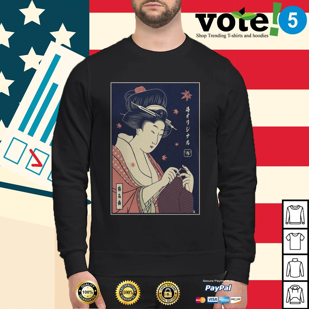 Official Geisha Knitting Sweater